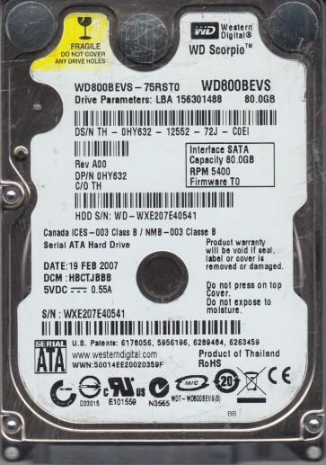 WXE207E40541