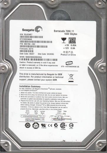 ST31000340AS, 5QJ, WUXISG, PN 9BX158-302, FW AD14, Seagate 1TB SATA 3.5 Hard Drive