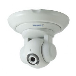 Gv-pt110d 1.3m H.264 Ir Pan Tilt Ip Camera - Designed to Monitor a Wide Area, Mjpeg and Mpeg4, up to 15 Fps At 1280 X 1024, Surveillance Cameras, Cctv & Security - Geo Vision