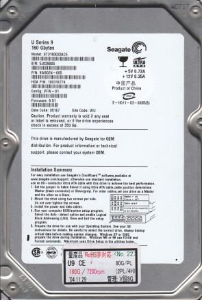 ST3160022ACE, 5JS, WU, PN 9W6024-005, FW 9.51, Seagate 160GB IDE 3.5 Hard Drive
