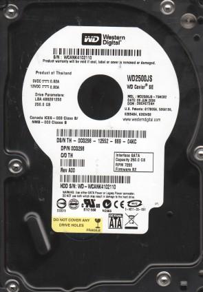 WD2500JS-75NCB2, DCM DSCHCT2AH, Western Digital 250GB SATA 3.5 Hard Drive