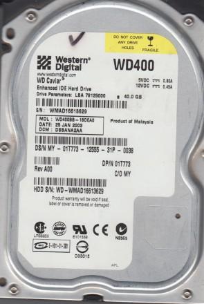 WD400BB-18DEA0, DCM DSBANA2AA, Western Digital 40GB IDE 3.5 Hard Drive
